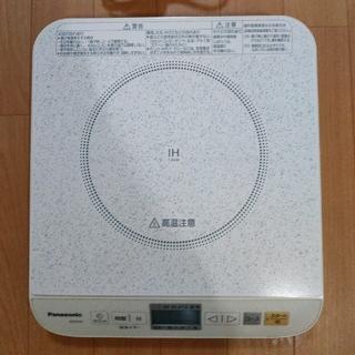 Panasonic - Panasonic KZ-PH31 IHクッキングヒーター
