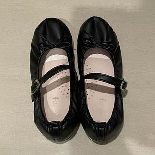 ファミリア(familiar)の入学式 ファミリア 靴 20cm(フォーマルシューズ)