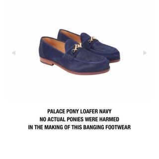 シュプリーム(Supreme)のPalace Skateboards PONY LOAFER ネイビー UK8(ローファー/革靴)
