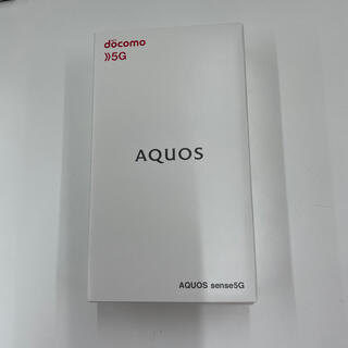 アクオス(AQUOS)のsh-53a aquos sense5G(スマートフォン本体)