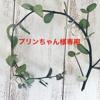 ドライフラワー花材セットNo.105⁑ビオラ❇︎ミモザ❇︎ 花かんざし(ドライフラワー)