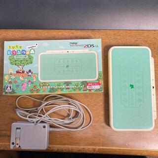 ニンテンドー2DS(ニンテンドー2DS)のNewニンテンドー2DS LL とびだせ どうぶつの森 amiibo+パック/3(携帯用ゲーム機本体)