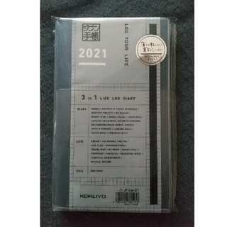 コクヨ - コクヨ ジブン手帳 Biz mini 手帳 2021年 B6 スリム