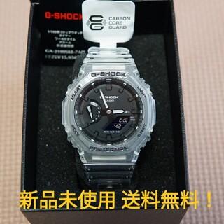ジーショック(G-SHOCK)の新品未使用 G-SHOCK GA-2100SKE-7AJF カシオーク(腕時計(デジタル))