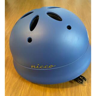nicco 自転車用ヘルメット マットブルー 47〜52cm