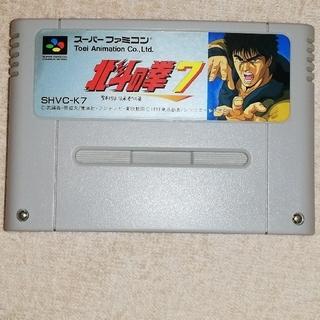 スーパーファミコン(スーパーファミコン)の(スーパーファミコン) 北斗の拳7(家庭用ゲームソフト)