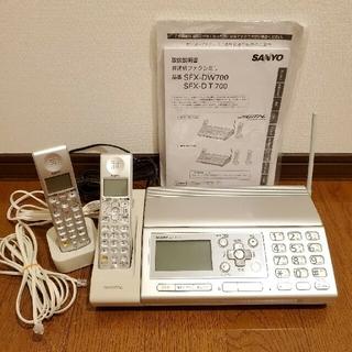サンヨー(SANYO)のSANYO FAX付き電話機 型式SFX-DW700(その他)
