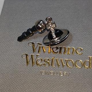 ヴィヴィアンウエストウッド(Vivienne Westwood)のVivienneWestwood♡イヤホンジャック♡オニキス♡新品未使用(その他)