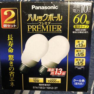 Panasonic - 2個  パルックボールプレミア