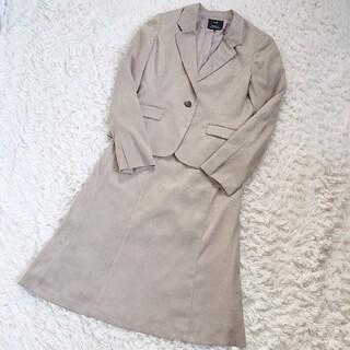 23区 - 【新品】オンワード樫山 スエード調スカートスーツ上下 40