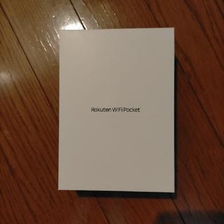 ラクテン(Rakuten)のRakuten Wifi pocket ブラック(PC周辺機器)