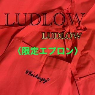 LUDLOW - 《非売品》LUDLOW 展示会限定 エプロン