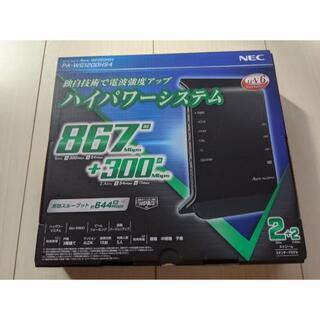 NEC - 【新品未開封】IPV6対応無線ルーター Wi-Fi PA-WG1200HS4