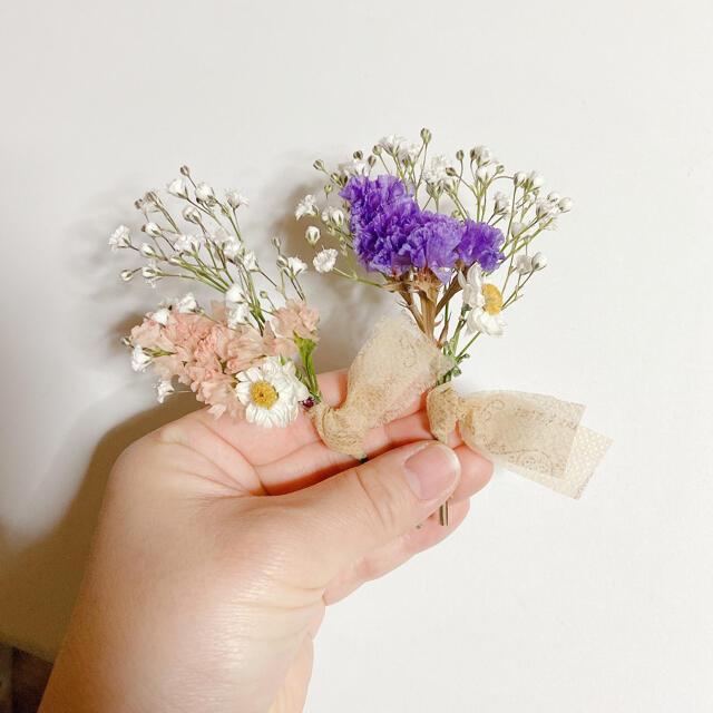 花かんざし スターチス ミニブーケ ♡ ドライフラワー ミニスワッグ ハンドメイドのフラワー/ガーデン(ドライフラワー)の商品写真