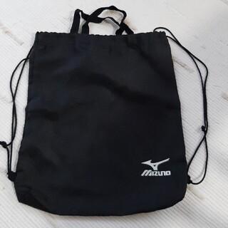 ミズノ(MIZUNO)のミズノリュックタイプ袋38cm✖️34cmまち4cm(その他)