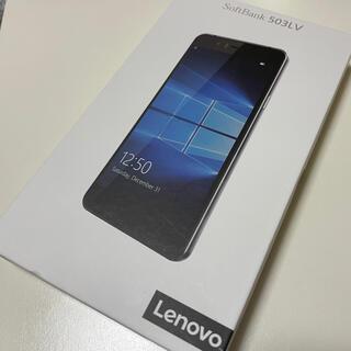 ANDROID - SoftBank Lenovo 503lv SIMロック解除品