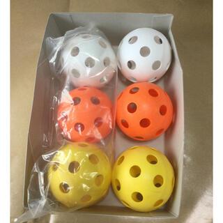 練習用ボール6球(ボール)