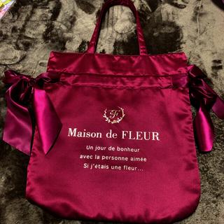 メゾンドフルール(Maison de FLEUR)のMaison de FLEUR トートバッグ(トートバッグ)