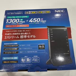 NEC - NEC Wi-Fi ホームルータ WG1800HP3