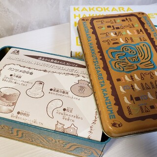 モリナガセイカ(森永製菓)の【未使用】おもちゃのカンヅメ 過去から発掘されたカンヅメ(キャラクターグッズ)