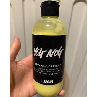 LUSH - LUSH ボディミルク