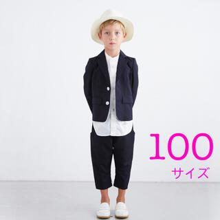 コドモビームス(こども ビームス)のsmoothy スムージー サルエルスーツ 100サイズ(ドレス/フォーマル)