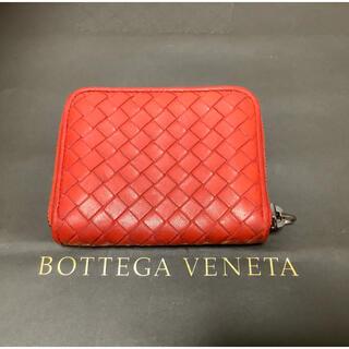Bottega Veneta - 🔸ボッデガヴェネタ コインケース/カードケース 赤【送料込み】🔸