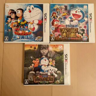 ニンテンドー3DS - 3DSソフト ドラえもん3本セット