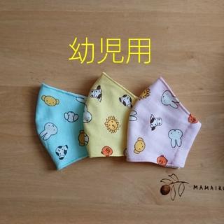 子供 幼児 インナーマスク ミッフィー ダブルガーゼ(外出用品)