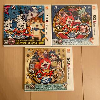 ニンテンドー3DS(ニンテンドー3DS)の【ミミリー様専用】3DSソフト 妖怪ウォッチ2  3本セット(携帯用ゲームソフト)