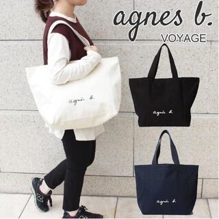 agnes b. - agnes b. トートバッグ