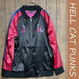 ヘルキャットパンクス(HELLCATPUNKS)のHELL CAT PUNKS スカジャン Sサイズ/ヘルキャットパンクス、刺繍(スタジャン)