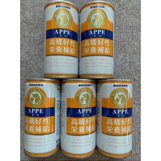 アースバイオケミカル(アースバイオケミカル)のアペ 高嗜好性栄養補完食 183ml 5缶(ペットフード)