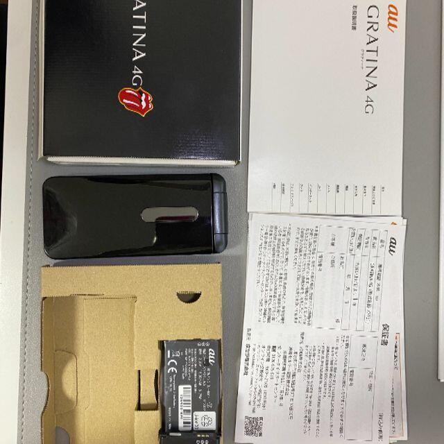 京セラ(キョウセラ)の【美品・SIMロック解除済】au GRATINA 4G KYF31 Black スマホ/家電/カメラのスマートフォン/携帯電話(携帯電話本体)の商品写真