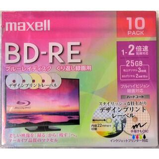 マクセル(maxell)のMaxell BD-RE 25GB 10枚 ブルーレイディスク 繰り返し録画用(その他)