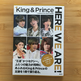 J-GENERATION 増刊 King&Prince(ニュース/総合)