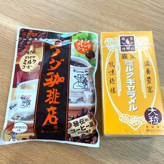 森永製菓 - 【2個セット】森永ミルクキャラメル 大粒 コメダ珈琲 キャンデー 珈琲飴