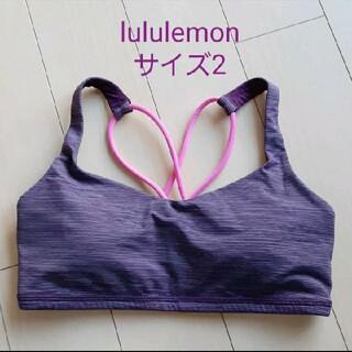 ルルレモン(lululemon)の【売約済み】 lululemon ブラトップ2点とピンクトップス(ヨガ)