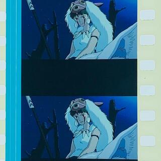 ジブリ(ジブリ)の83.  もののけ姫 フィルム ジブリ(その他)