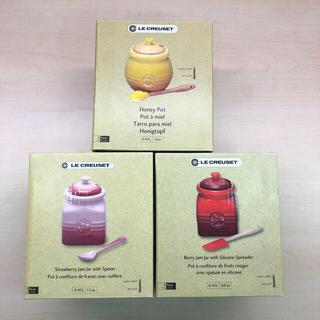 ルクルーゼ(LE CREUSET)のLE CREUSET Jam jar 3pcs Set(食器)