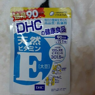 DHC - DHC ビタミンE 90日