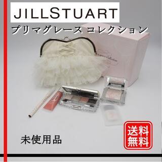 ジルスチュアート(JILLSTUART)のジルスチュアート プリマグレース コレクション メイクアップ(コフレ/メイクアップセット)