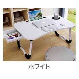 デスク ローテーブル ミニテーブル ピンク ブルー 折りたたみテーブル(ローテーブル)