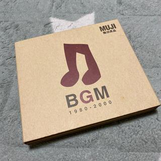 ムジルシリョウヒン(MUJI (無印良品))のMUJI BGM 1980-2000(ヒーリング/ニューエイジ)