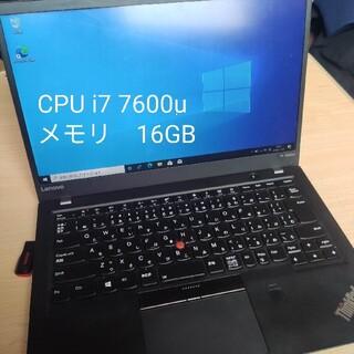 Lenovo - lenovo ThinkPad X1 Carbon 5rd ノートパソコン
