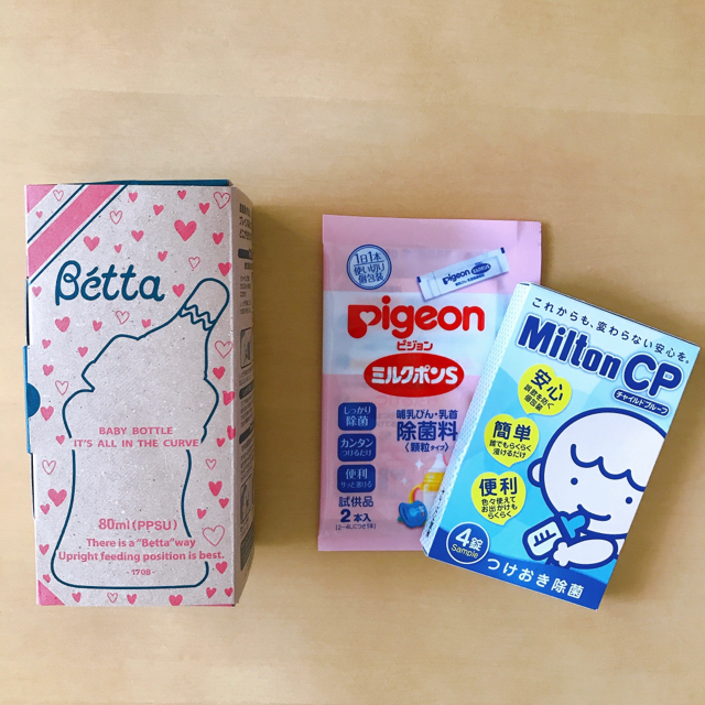VETTA(ベッタ)のBetta 哺乳瓶 80ml  おまけ付き☆ キッズ/ベビー/マタニティの授乳/お食事用品(哺乳ビン)の商品写真