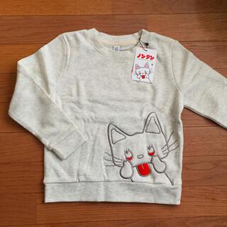 Design Tshirts Store graniph - あかんベノンタンノンタン トレーナー120