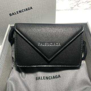 Balenciaga - 【激安】BALENCIAGA  ペーパーミニウォレット 三つ折り 財布