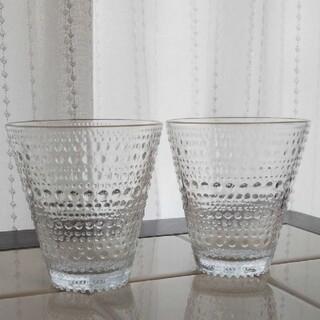 イッタラ(iittala)のイッタラ  カステヘルミ タンブラー ペア グラス 300mL(タンブラー)