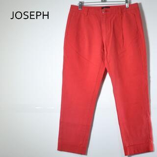 ジョゼフ(JOSEPH)のJOSEPH パンツ(カジュアルパンツ)